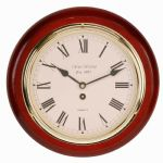 Shiny Polished Mahogany Wooden Wall Station Clock 27cm